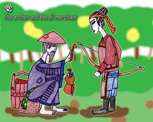 The archer and the oil merchant by CJ