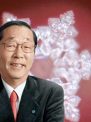 Japanese author, Masaru Emoto (江本勝)