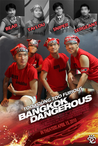 Too young too furious - Bangkok dangerous