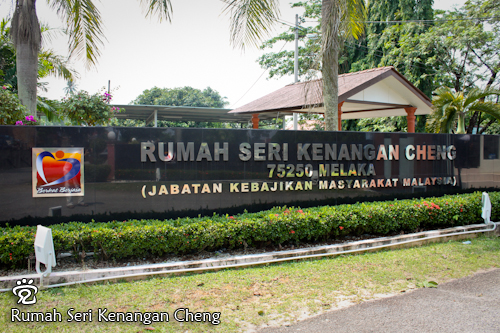 The front entrance of Rumah Seri Kenangan Cheng