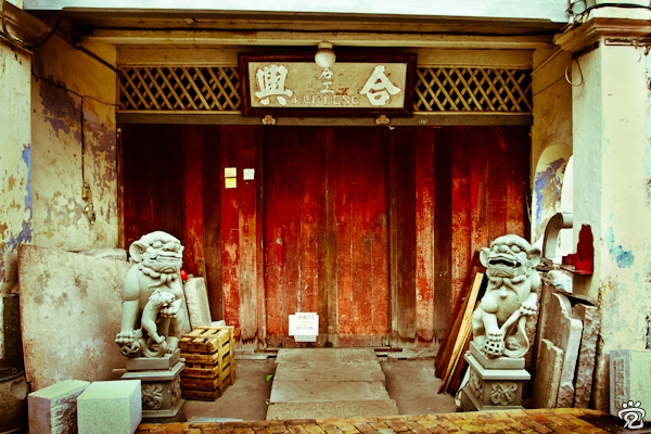 a shop for stone sculptures