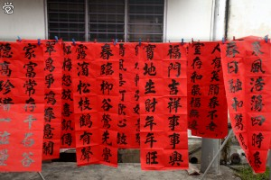 Chinese New Year couplets for charity sale