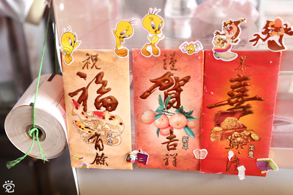 Chinese New Year red packets (红包)