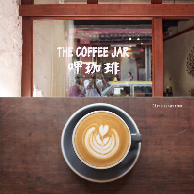 First visit to the latest cafe in Melaka, The Coffee JAR (呷珈琲)